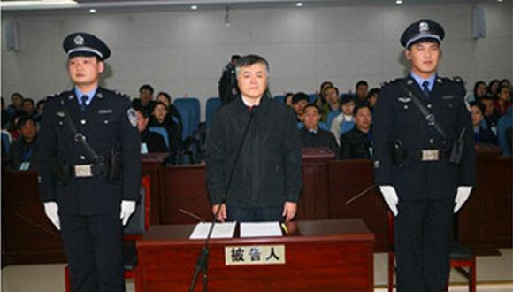 保定中院微博 今天上午,国家能源局煤炭司原副司长魏鹏远涉嫌受贿