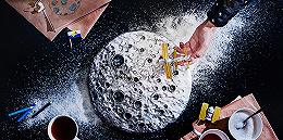 """【工业之美】日本计划2030年""""征服""""月球 要用远程遥控机器人进行太空基地建设"""