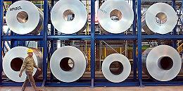 美国最大铝业公司一分为二