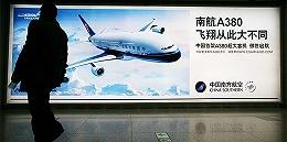 南航A380运营四年之后艰难盈利