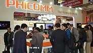 【腾讯科技】又一家手机品牌做不下去了 上海斐讯上演大裁员