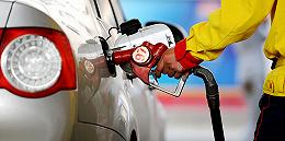 """国内成品油价格将迎""""两连涨"""" 或创年内最高涨幅"""