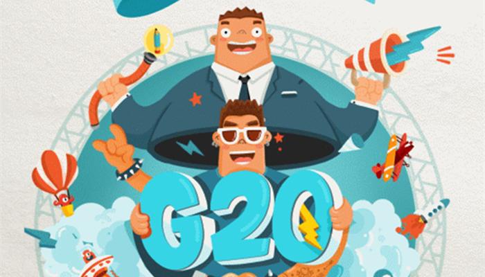 g20七大主旋律宣传海报竟走起可爱唯美风