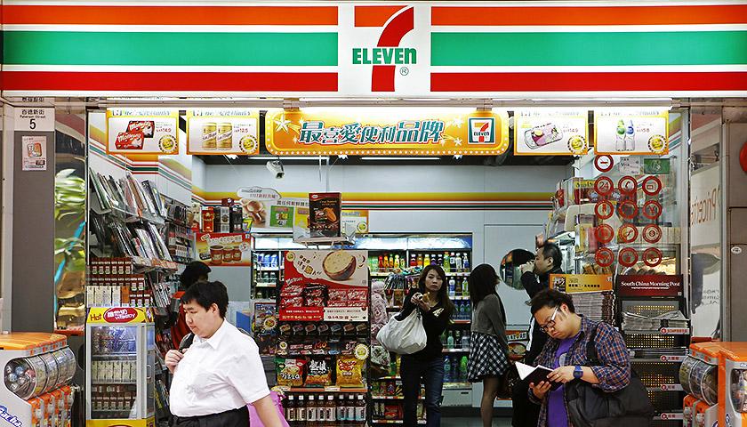 香港7 ELEVEn便利店人民币兑港元1 1 时隔9年再现平价