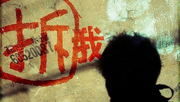 江西农民在建房遭强拆续:称 权大于法 官员被处
