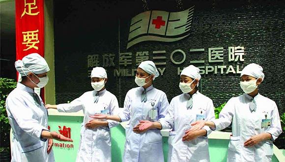 驻京十五所军队医院全部参加北京市医药分开综合改革