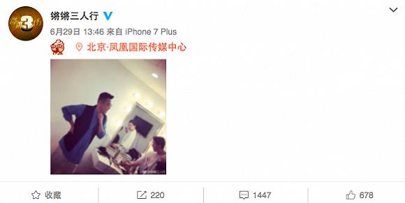《锵锵三人行》官方微博宣布暂时停播   36氪