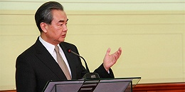 王毅驳斥中国融资增加非洲国家债务论:非洲人民心中有杆秤