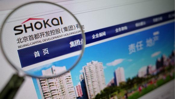 前兩月銷售額接近腰斬 「京城地產一哥」首開業績承壓