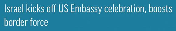 【天下頭條】美國務卿稱或允許私營公司在朝投資 以色列慶祝美駐耶城新使館開張