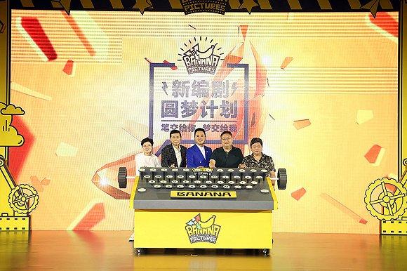 """第三届""""剡溪英才""""创业创新大赛深圳分场赛成功举办"""