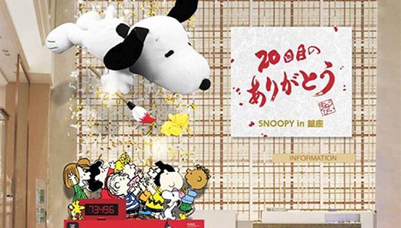 史努比在日本举办周边展 Prada也有袜子鞋了