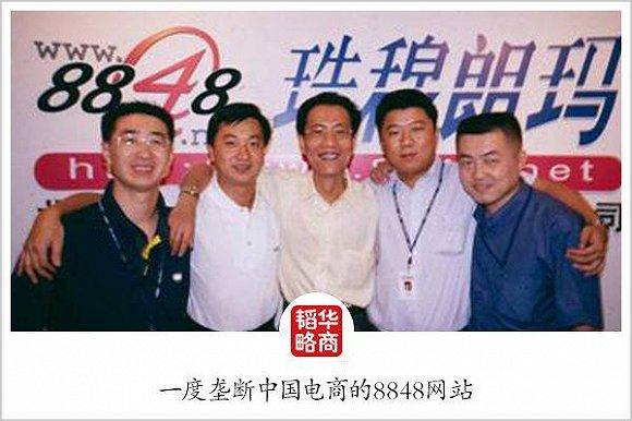 也是这一年,苏启强把连邦软件的加盟商王峻涛(网名老榕)请到中关村