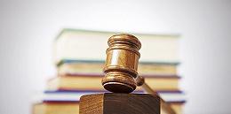 中國擬建立國家層面知識產權案件上訴審理機制