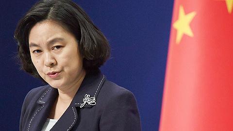 美要退出中導條約 外交部:三思而后行,不要拿中國說事