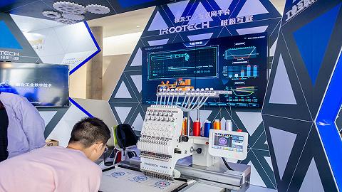 樹根互聯:做工業互聯網平臺的垂直玩家 中國新制造③