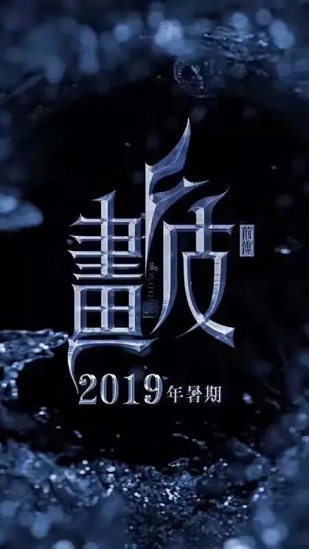 2019华语电影排行_2019年这些华语电影填满你的片单