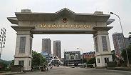 邊貿城鎮:因改革開放而興