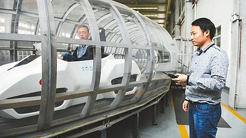 """時速1000公里""""超級高鐵""""項目籌備,未來商用或從貨運開始"""