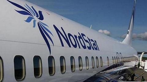 俄羅斯一飛往三亞飛機因玻璃現裂痕緊急迫降 無人員傷亡