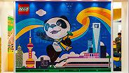 【界面晚報】首屆中國國際進口博覽會在上海開幕 長三角區域一體化上升為國家戰略