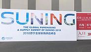 【進博會現場】蘇寧進博會首日與26家海外商企達成合作