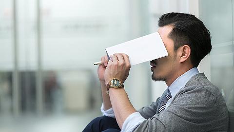 近九成英國員工受心理健康困擾?雇主們呼吁重視心理健康急救