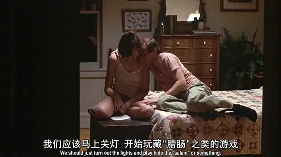 与伍迪·艾伦谈恋爱,是一种什么体验