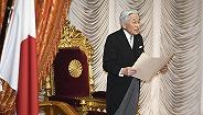 要天皇向慰安妇谢罪后,韩国议长与日本政府口舌之争不断