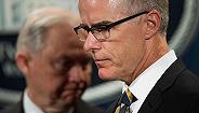 "FBI前高官:司法部曾在2017年评论辩论过""撤职""特朗普"