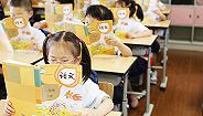 每校区配备安全干部!上海新发布中小幼校园安全风险防控体?#21040;?#35774;实施意见