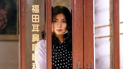 中山美穗:不惧岁月的全能女神