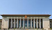 两会日程:全国政协十三届二次会议今天15时开幕