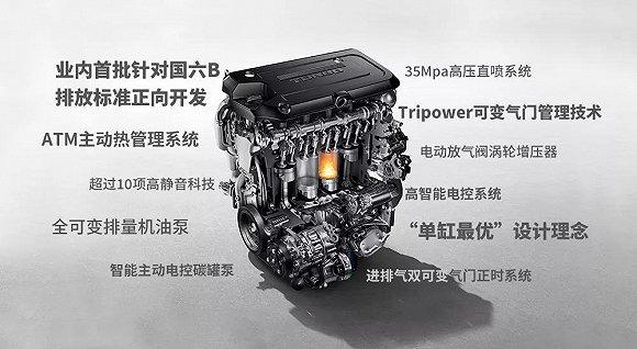 全新君越搭载通用汽车第八代ecotec发动机