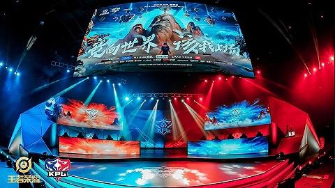《王者榮耀》引入歐美戰隊,職業聯賽升級國際化賽區