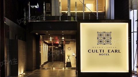 我在大阪心斋桥买地盖了一座酒店