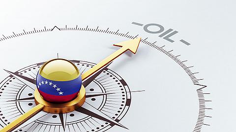 受委内瑞拉政局影响,道达尔已暂停执行该国油气项目