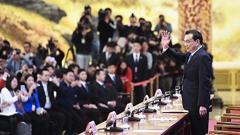 李克强总理在记者会都回答了哪些问题?极简版来了