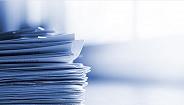 《政府工作报告》共修改83处,集中在六个方面