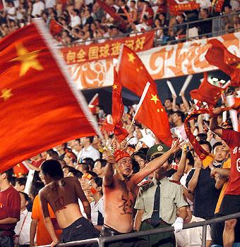 中国足协已向亚足联正式提出申办2023年亚洲杯