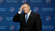 金特会时没诚意、态度不妥协?蓬佩奥回应朝鲜指责?#21512;?#26395;继续对话