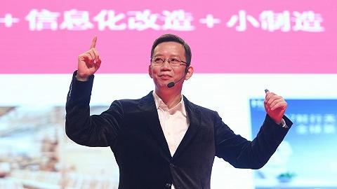 快看 | 全通教导拟定增重组收买吴晓波旗下杭州巴九灵96%股权,切入职业教导范畴
