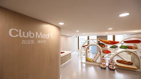 复星旅文全球首个一站式国际化玩学迷你营开幕,就在上海BFC外滩金融中心