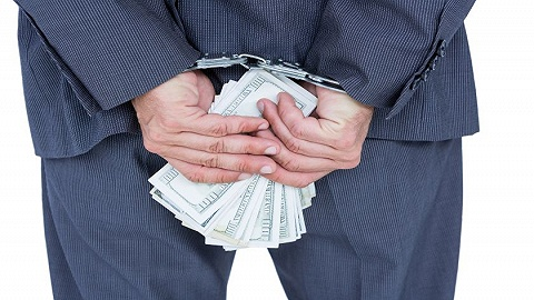 配资监管加码,西部证券、开创证券营业部老总背规融资遭撤职