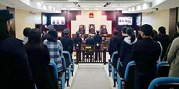 江西明经国案二审宣判,江西高院保持逝世缓判决