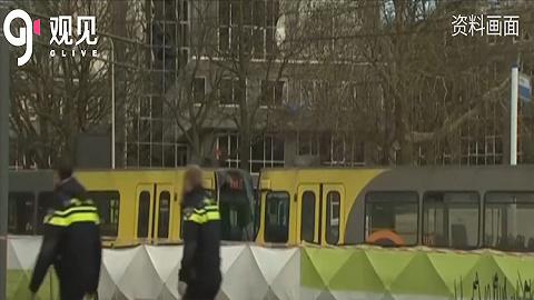 荷兰枪击事件嫌犯已被捕,行?#33258;?#22240;正在调查