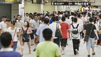 北京2018年外來常住人口,減少近30萬,服務消費提速帶動城市轉型