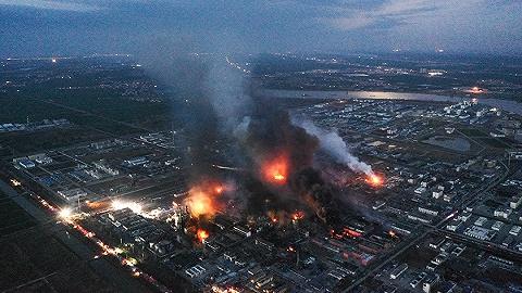 國務院成立江蘇響水天嘉宜公司特別重大爆炸事故調查組