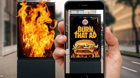 汉堡王:来把竞争对手的广告烧掉,你就能得到免费皇堡
