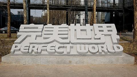 """完美世界總裁魯曉寅:找準細分市場,新老游戲用戶都要""""抓"""""""
